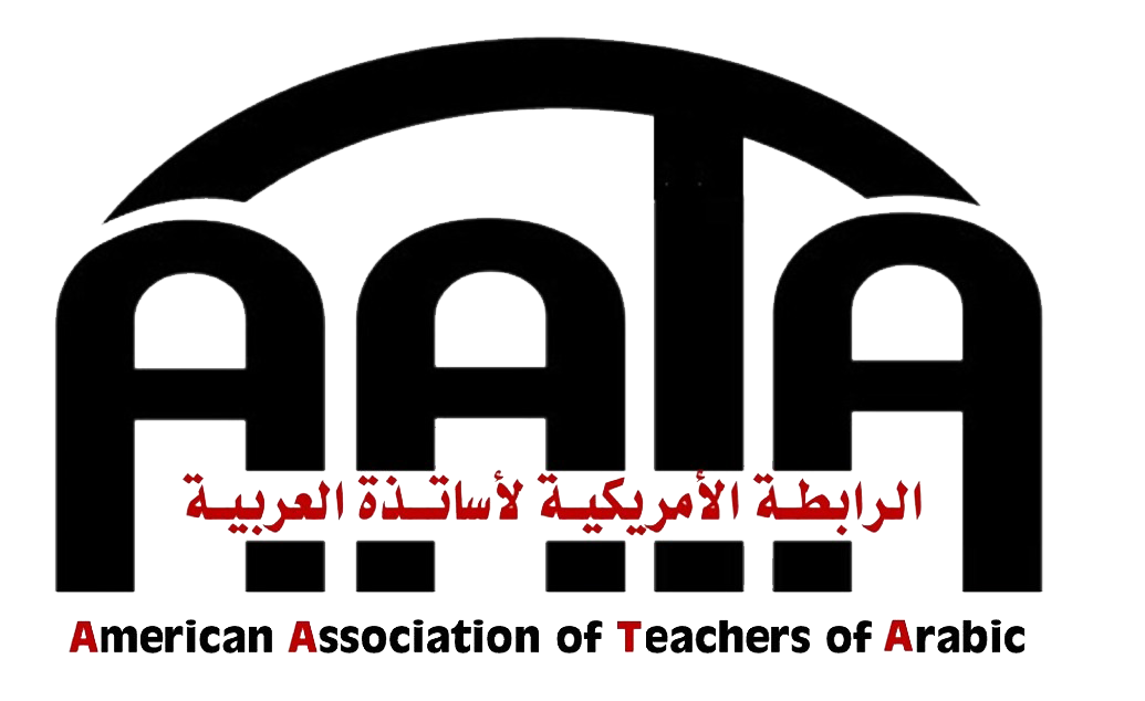 American Association of Teachers of Arabic